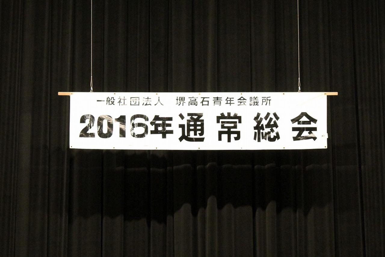 201602sokai06