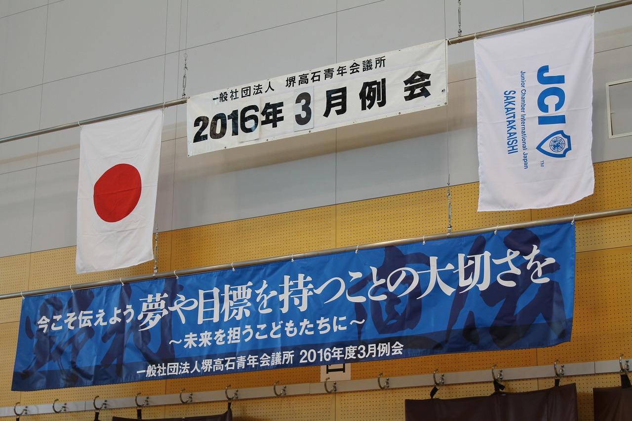 3hokoku036