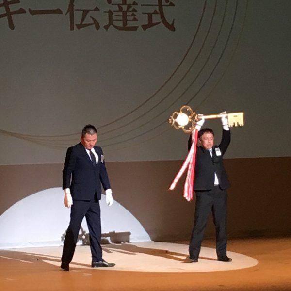 2016年度 公益社団法人日本青年会議所近畿地区協議会近畿地区大会茨木大会