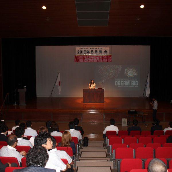 2016年度 8月例会 基調講演 「社会貢献活動の新たな仕組み」