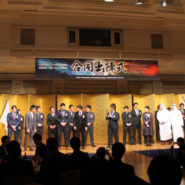 2018年度 大阪ブロック協議会 合同出陣式