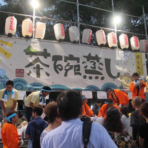 2018年度 堺大魚夜市