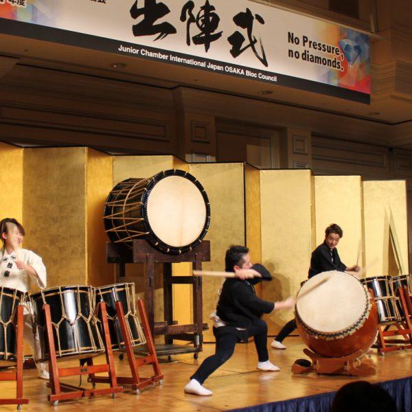 2017年度 近畿地区大阪ブロック協議会 出陣式
