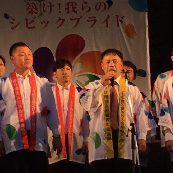 2017年度 近畿地区大会 尼崎大会