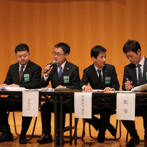 2017年度 2月例会並びに第1回総会