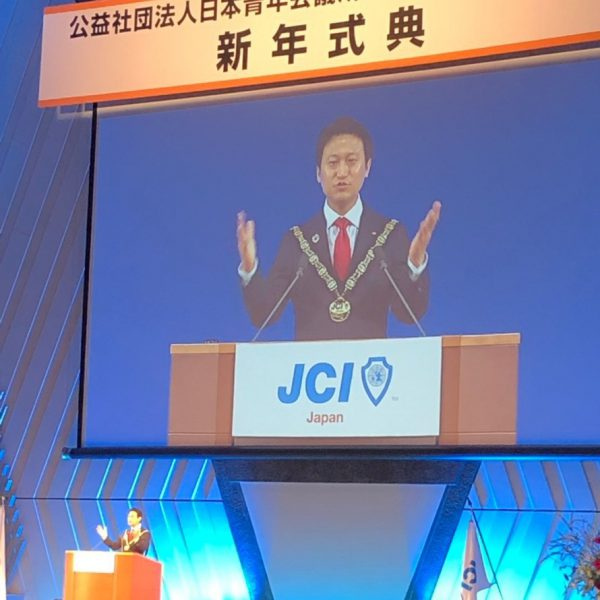 2019年度 京都会議