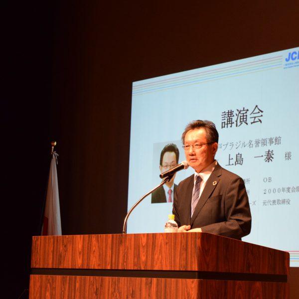 2019年度<br>3月例会<br>~立ち上がれ!若き青年経済人!~
