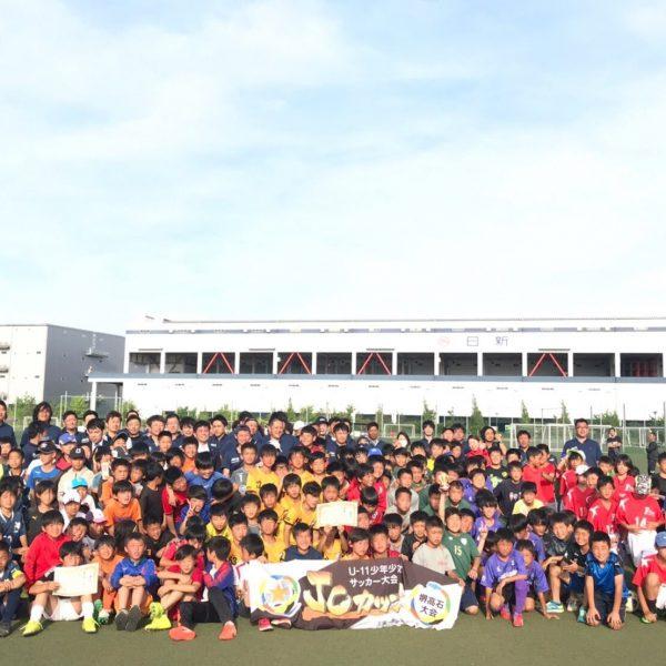 JCカップU-11少年少女サッカー堺高石大会<br> 中止についてのご案内