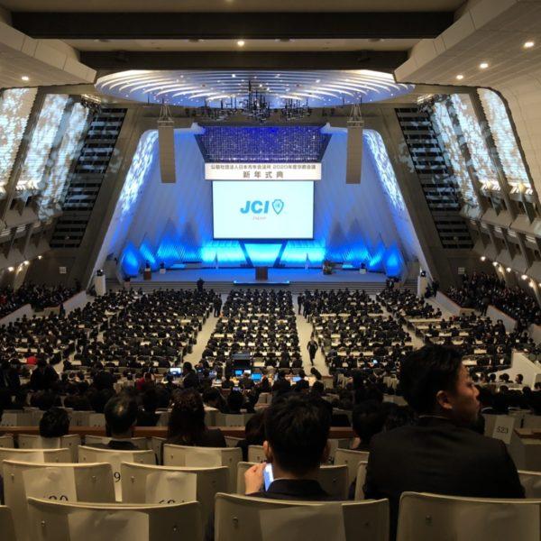 2020年度<br>京都会議