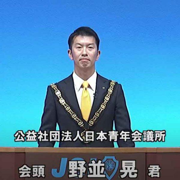 2021年度京都会議